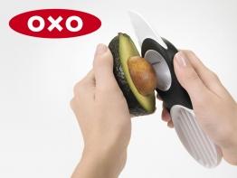 3 in 1 avocadoschneider 262x197 - Avocadoschneider 3-in-1